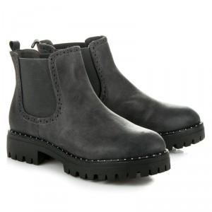 Nízké šedé kotníkové boty na platformě