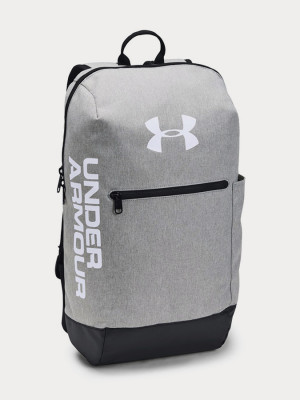 Batoh Under Armour Patterson Backpack Šedá
