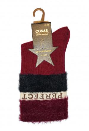 Ponožky Cosas 015-06 Perfect béžová 35-38