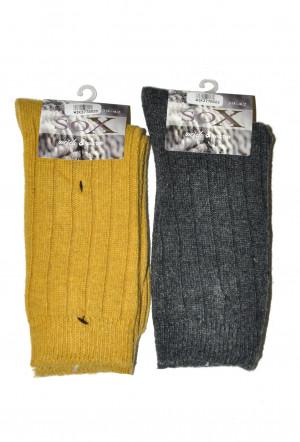 Dámské ponožky Wik Sox Weich & Warm 37700 béžová 35-38