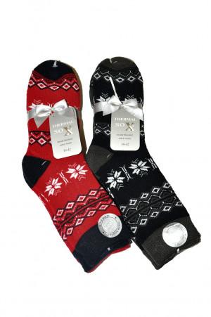 Dámské ponožky WiK 38916 Thermal Sox A'2 černá-tm.šedá 35-38