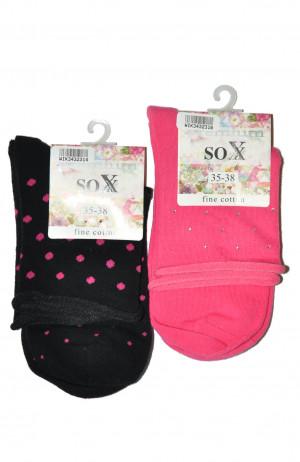 Dámské ponožky WiK 34323 Premium Sox béžová 35-38