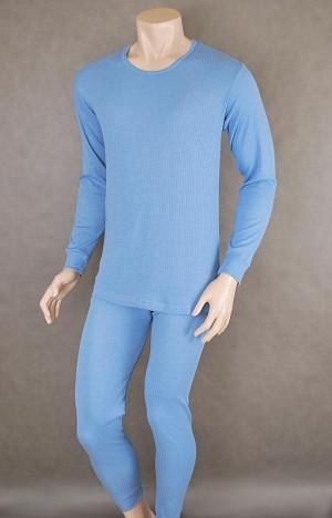 Pánské spodní kalhoty - Gucio modrá