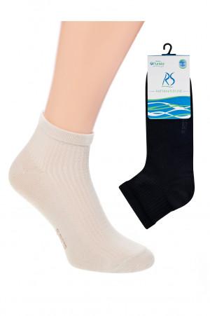 Pánské antibakteriální ponožky Purista - Regina Socks bílá 38-41