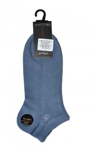 Pánské ponožky Ulpio Cosas LB-18 Literka 39-46 bílý 43-46
