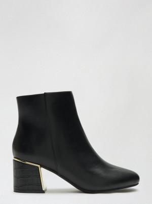Dorothy Perkins černé kotníkové boty -