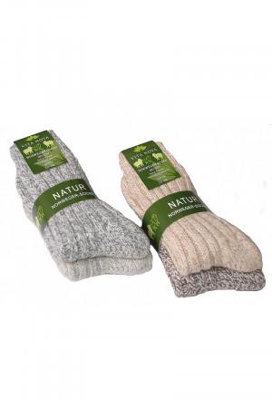 Pánské a dámské ponožky Ulpio Vita Nova art.317049 A'2 mix kolor 43-46