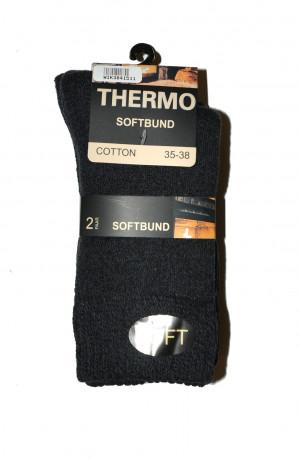Pánské ponožky WiK 38415 Thermo Soft Bund A'2 grafitowy 35-38