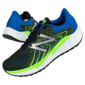 Běžecké boty New Balance M Mvarecl1