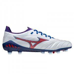 Fotbalové boty Mizuno Morelia Neo III Beta Japan FG M P1GA219062
